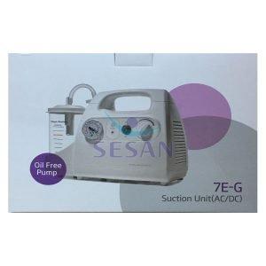 Aspirasyon (Aspiratör) Cihazı Home-Aspir 1 lt Plus GAC-04 (1)
