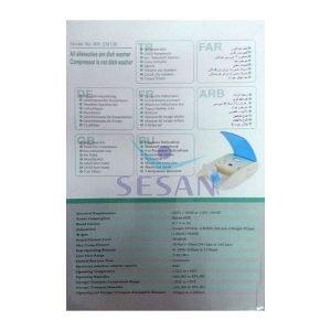 Kompresörlü Nebülizatör Cihazı Respirox BR-CN136 (9)