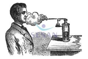 Nebülizatör Cihazı
