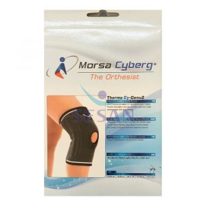 Neopren Dizlik Morsa Cyberg Thermocy Genu2 20.102 (1)
