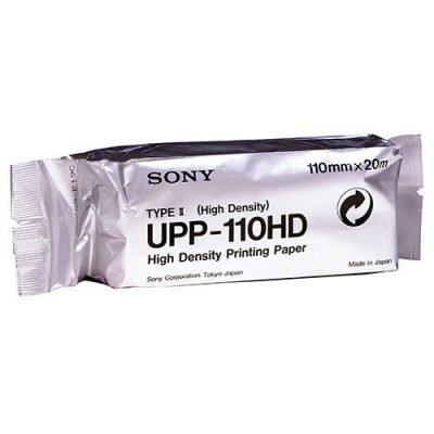 110mmx20m EKG Kağıdı Sony UPP-110HD Type II