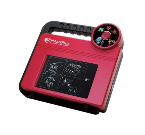 AED Defibrilatör Nanoom Heart Plus