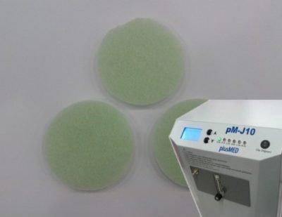 Elyaf Oksijen Konsantratörü Filtresi Sesan OKF-020