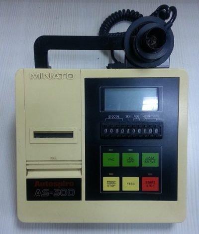 İkinci El Spirometre Cihazı Minato Autospiro AS-500