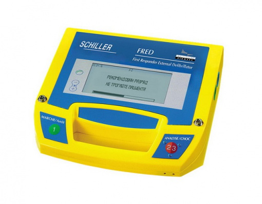 İkinci El AED Defibrilatör Schiller Fred