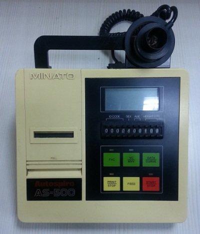 İkinci El Spirometre Minato Autospiro AS-500