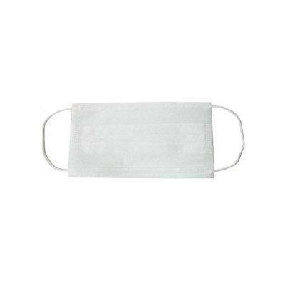 Çocuk Cerrahi Maske Dlons Beyaz 3 Katlı 10lu