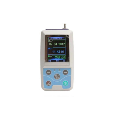 Tansiyon Holter Cihazı Medwelt ABPM-50